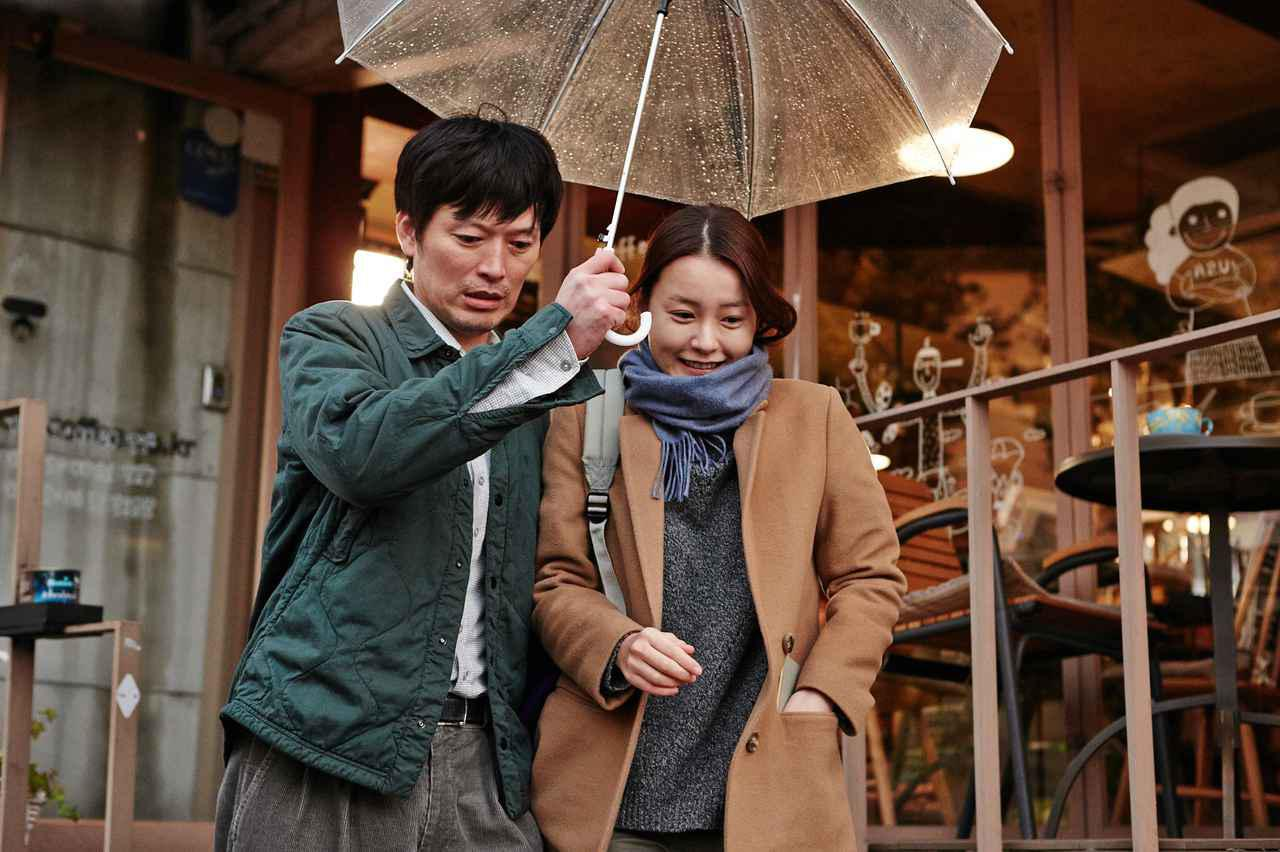 画像: 『ソニはご機嫌ななめ』 2013年/88分/カラー/Blu-ray