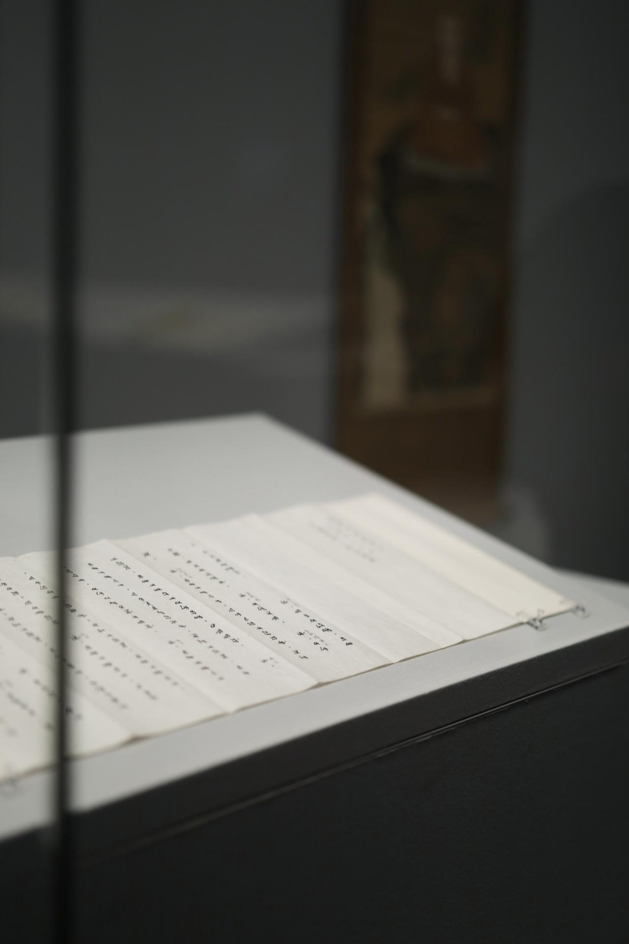画像: 慈雲 梵学神梁 巻五(1000巻のうち)江戸時代18世紀 大阪・高貴寺