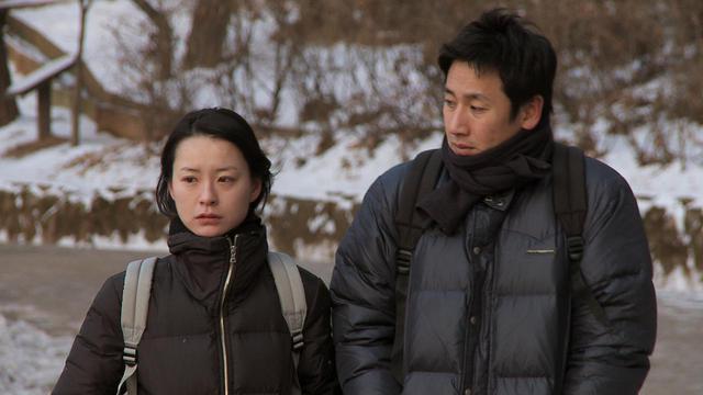 画像: 『教授とわたし、そして映画』★ 2010年/80分/カラー/Blu-ray