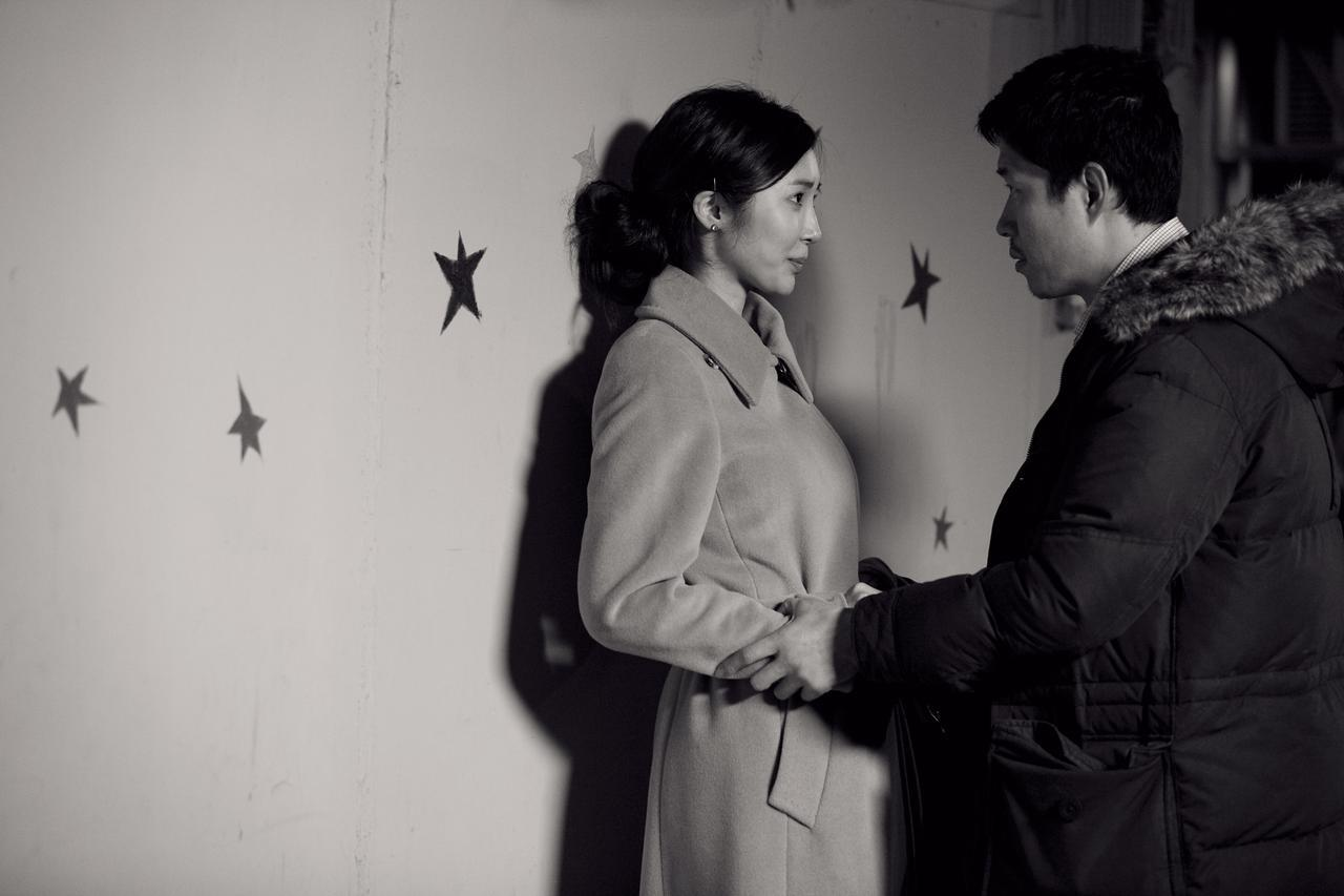画像: 『次の朝は他人』★ 2011年/79分/モノクロ/Blu-ray