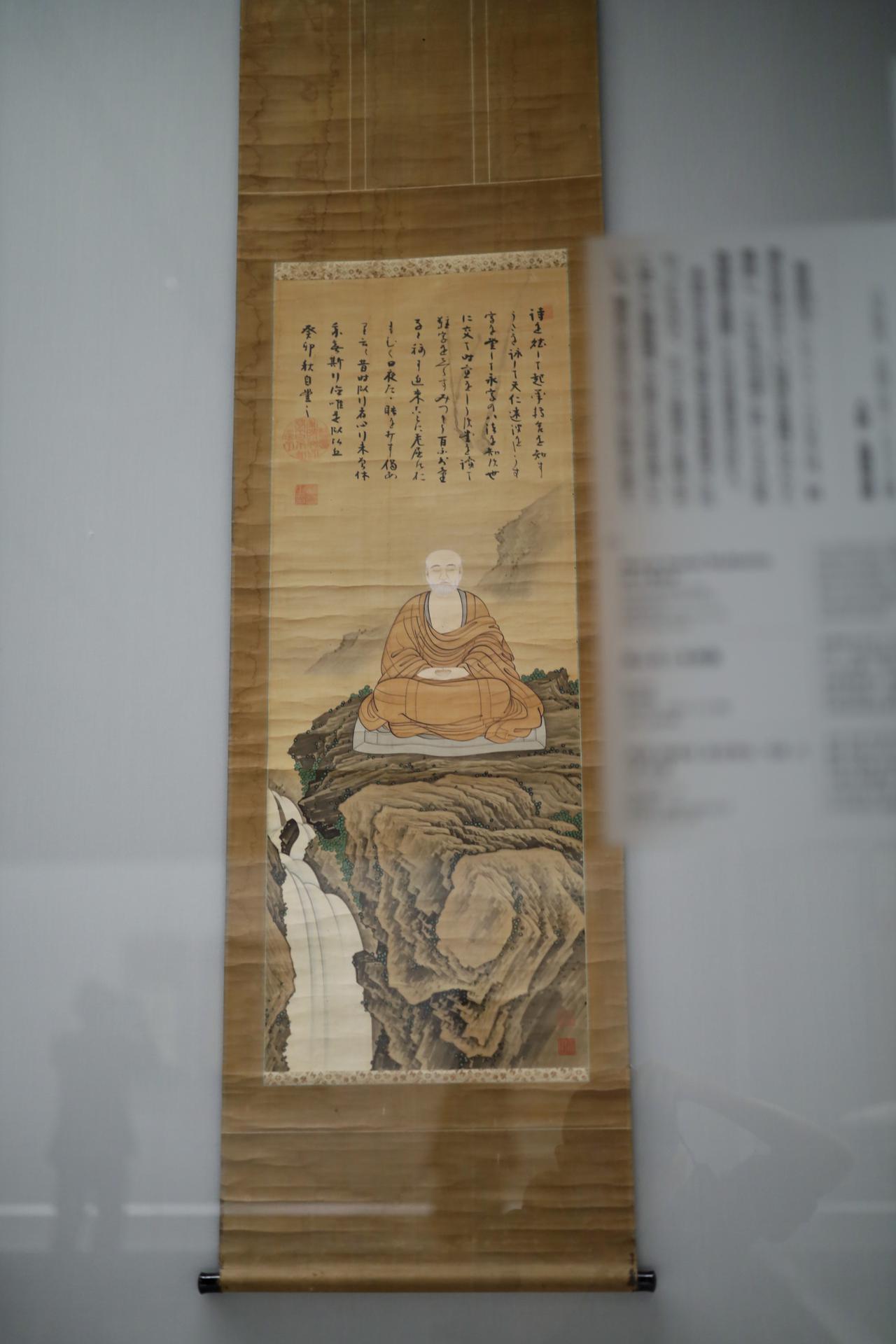 画像: 原在中 慈雲巌上座禅像 江戸時代 天明3(1783)年 大阪・高貴寺
