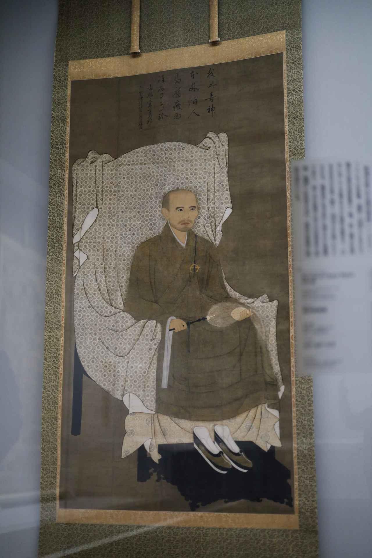 画像: 俊芿律師像 自賛 鎌倉時代 嘉禄3(1227)年 京都・御寺泉涌寺 重要文化財