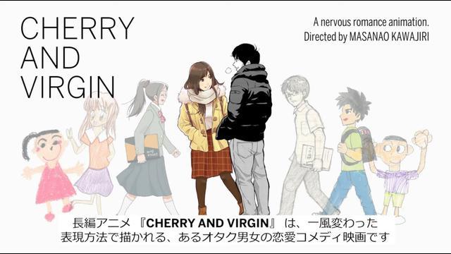 画像: 映画『CHERRY AND VIRGIN』製作特報 youtu.be