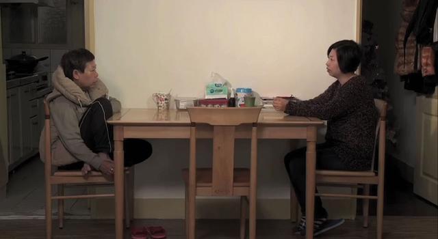 画像: 『日常対話』 監督:ホアン・フイチェン