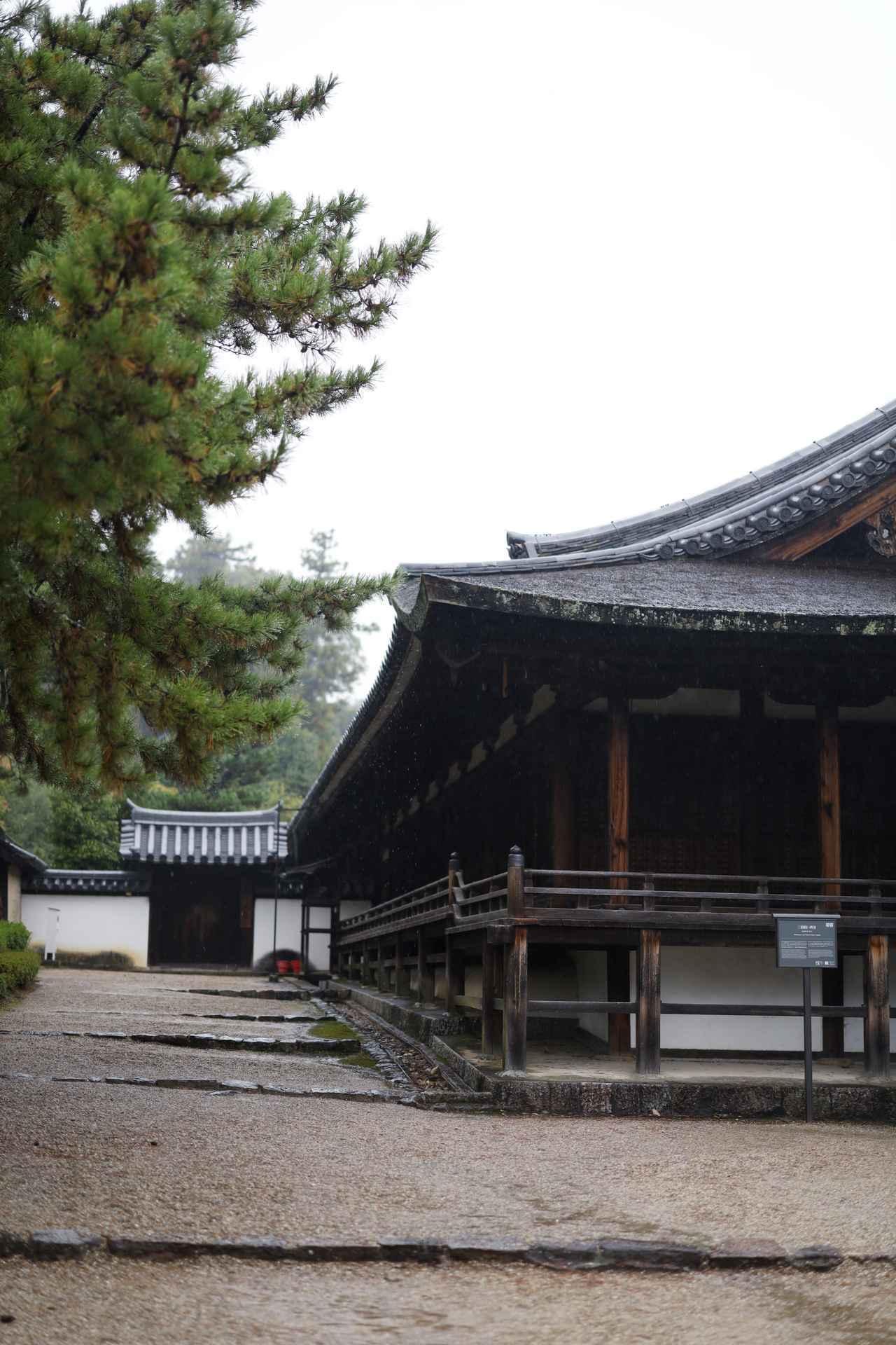 画像: 法隆寺 三教院・西室 鎌倉時代・国宝