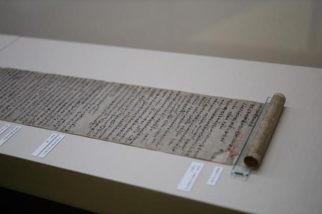 画像: 上宮聖徳王帝説 平安時代10〜11世紀 京都・知恩院 国宝