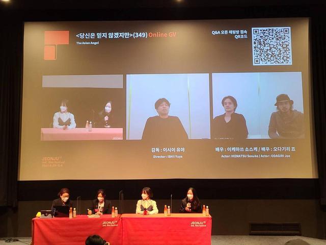 画像1: 韓国からはチェ・ヒソが、日本から池松壮亮、オダギリジョー、石井裕也監督がリモート登壇!