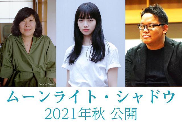 画像: 左から、吉本ばなな(原作)、小松菜奈(主演)、 エドモンド・ヨウ監督。