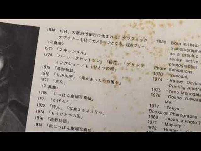 画像: 菅田将暉さんが森山大道の魅力を語る!『過去はいつも新しく、未来はつねに懐かしい 写真家 森山大道』本編オープニングナレーション映像 youtu.be