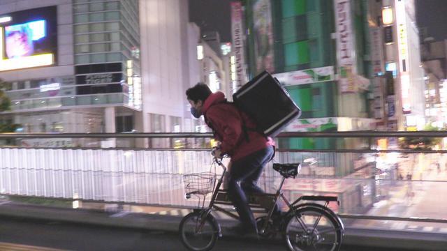 画像1: 2020年東京。青柳拓監督自らが、自転車配達をしつつ見えてきたのはコロナ禍であぶり出された現代日本の本当の問題だった『東京自転車節』予告解禁!