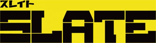 画像: 映画「スレイト」監督:チョ・バルン 主演:アン・ジヘ,イ・ミンジ,パク・テサン