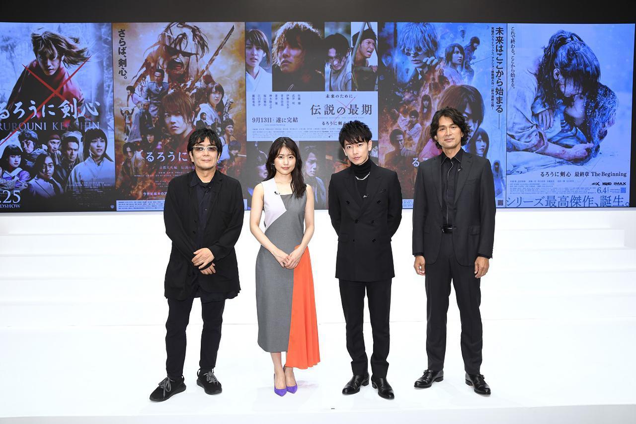 画像2: ©和月伸宏/ 集英社©2020映画「るろうに剣心 最終章The Beginning」製作委員会