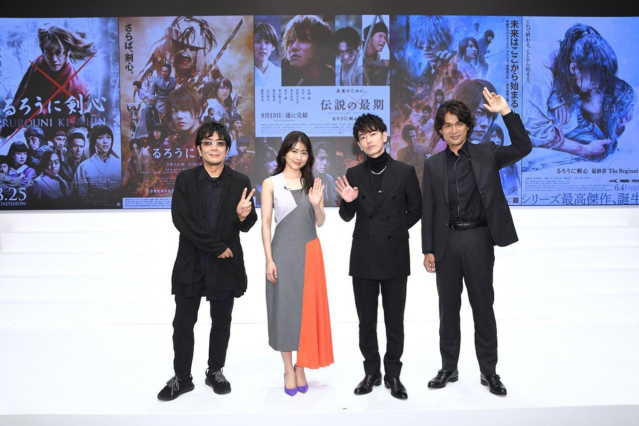 画像3: ©和月伸宏/ 集英社©2020映画「るろうに剣心 最終章The Beginning」製作委員会
