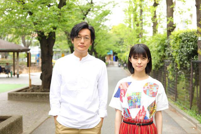 画像1: ©2020 映画「かそけきサンカヨウ」製作委員会