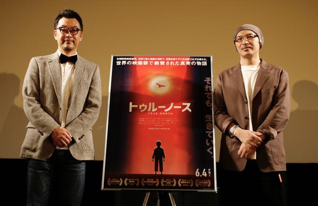 画像2: 左より清水ハン栄治監督 × 森直人(映画評論家) ©︎2020 sumimasen