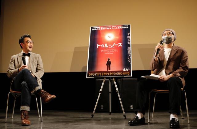 画像1: 左より清水ハン栄治監督 × 森直人(映画評論家) ©︎2020 sumimasen