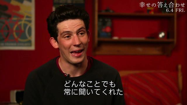 画像: 『幸せの答え合わせ』インタビュー ジョシュ・オコナー youtu.be