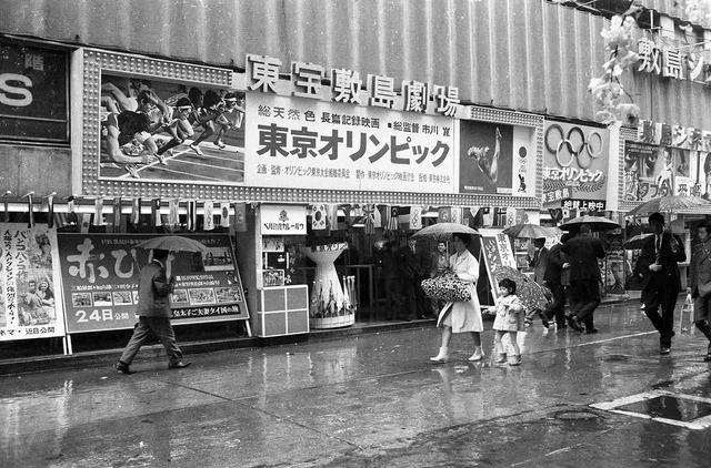 画像: ●東京オリンピック(1965)東宝敷島劇場/敷島シネマ