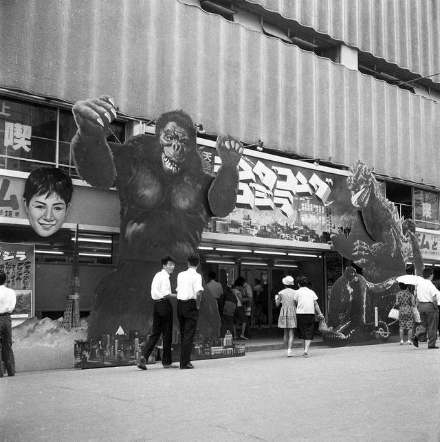 画像: ●キングコング対ゴジラ(1962)東宝敷島劇場/敷島シネマ