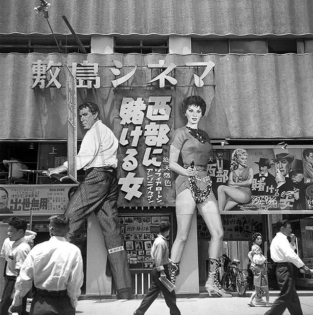 画像: ●⻄部に賭ける女(1960)東宝敷島劇場/敷島シネマ