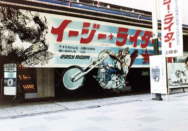 画像: 是枝裕和監督の映画ポスター制作でも知られる、 葛⻄ 薫氏がアートディレクションを担当!