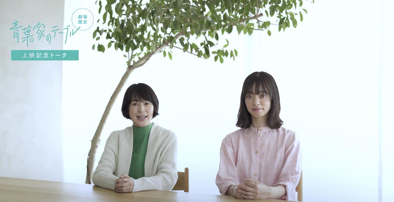 画像: © 2021 Kurashicom Inc.