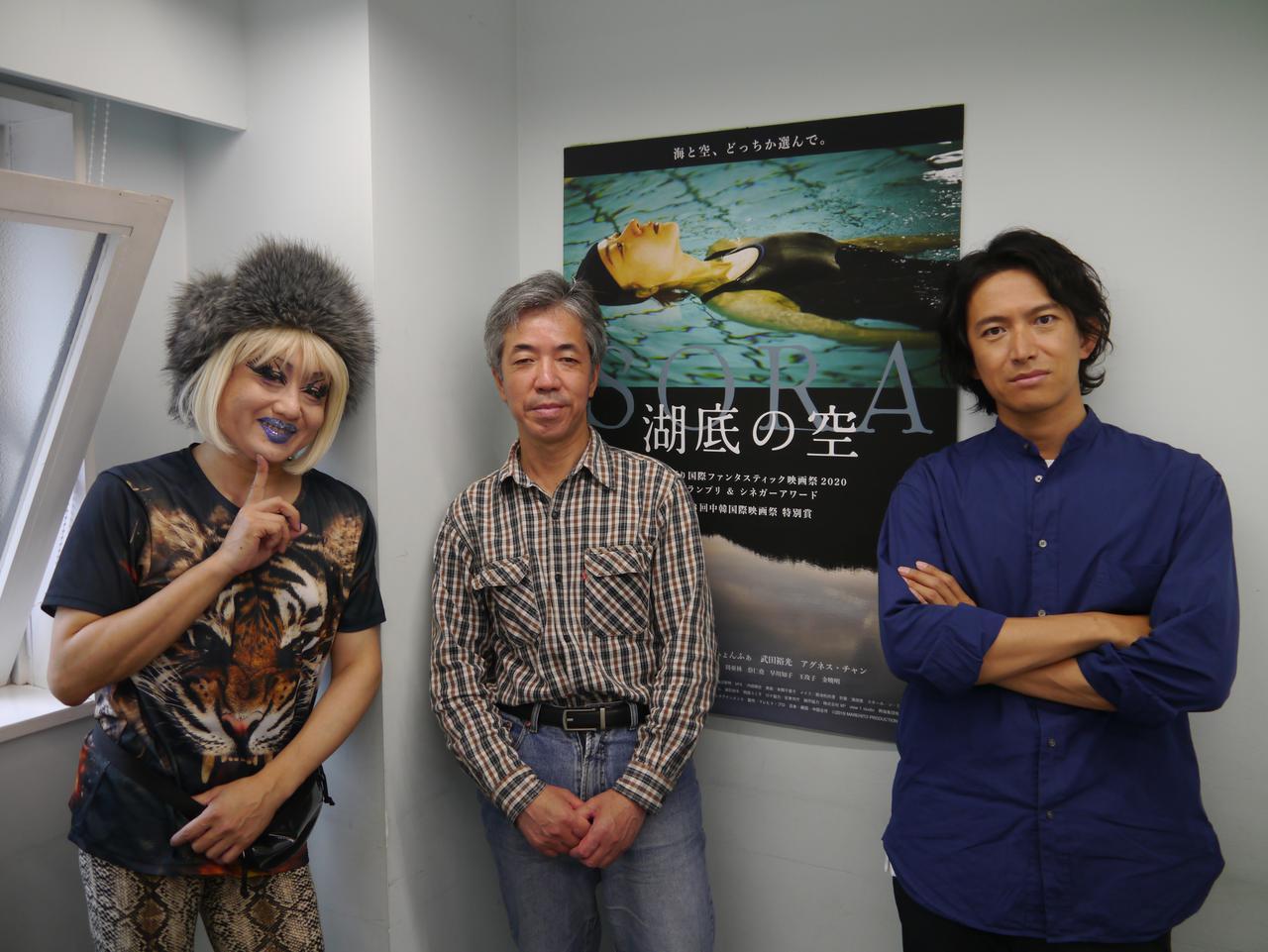 画像: 左より、ヴィヴィアン佐藤、佐藤智也監督、阿部力