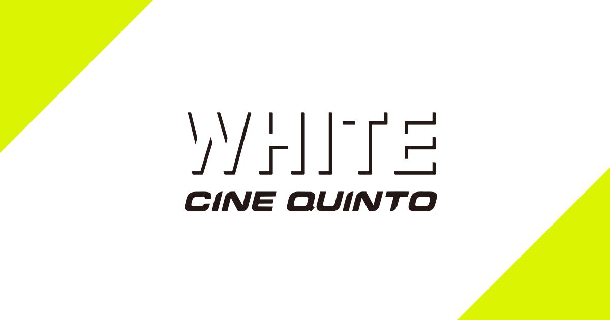 画像: WHITE CINE QUINTO|渋谷パルコ/シネクイント