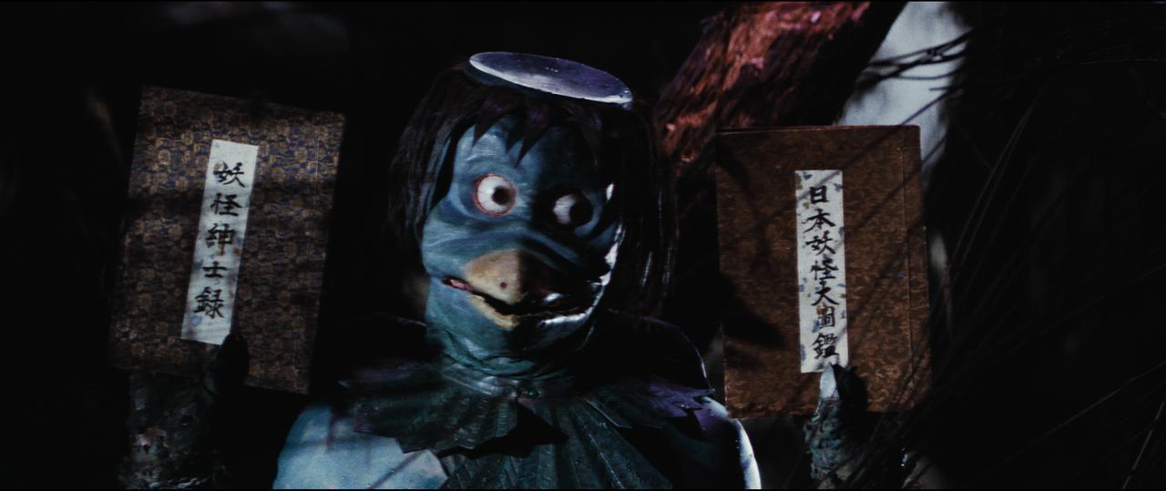 画像: 『妖怪大戦争』1968 4K CAP02 (c)KADOKAWA1968