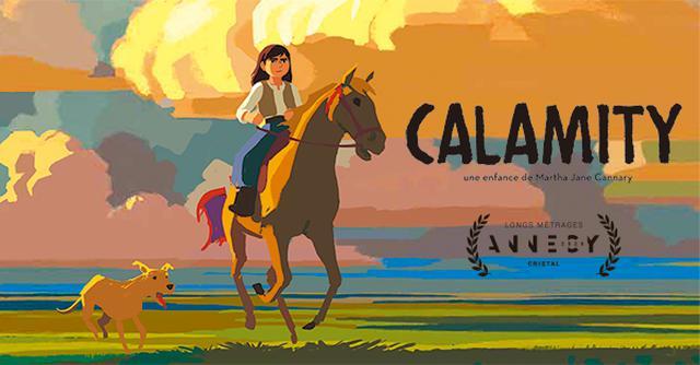 画像: 映画『カラミティ』公式サイト