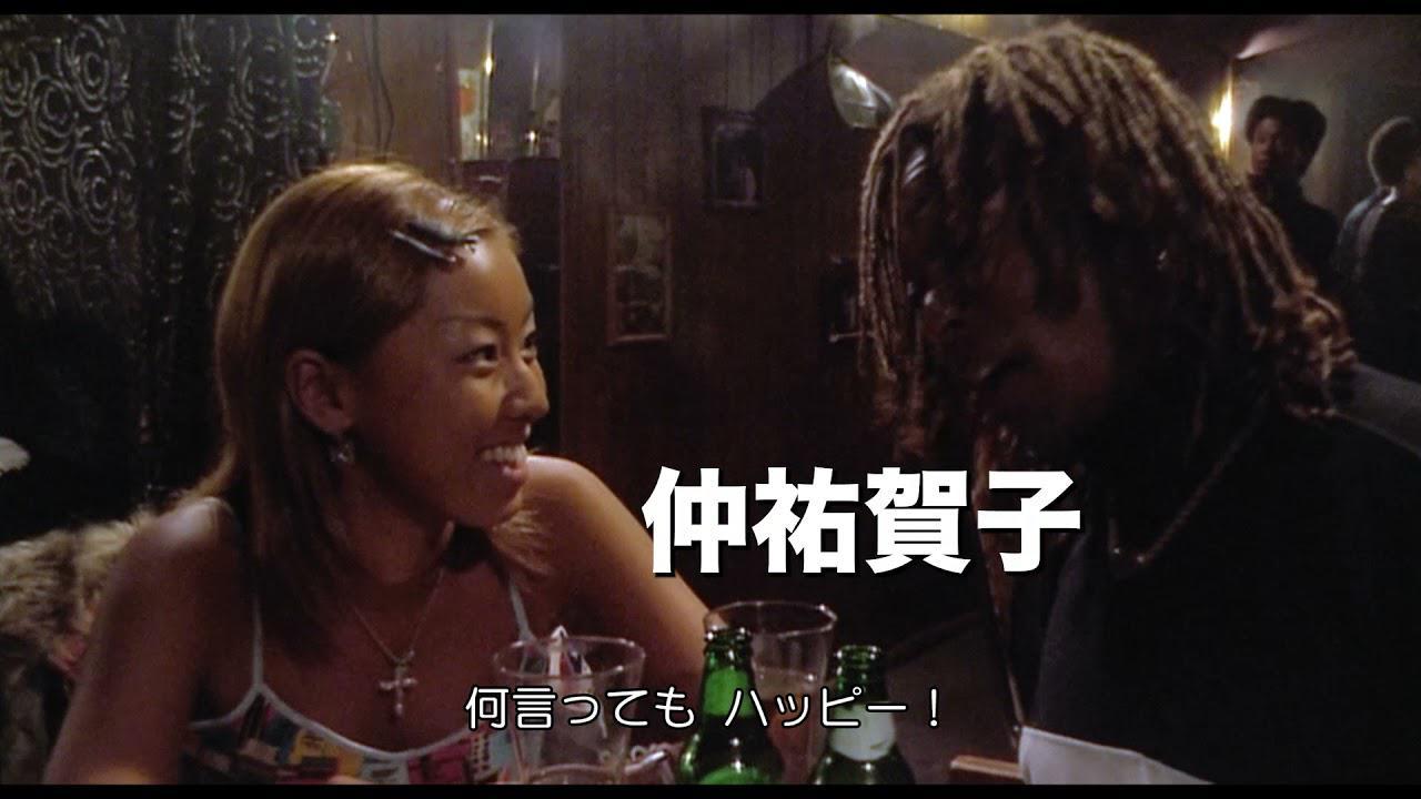 画像: 山本政志脳天映画祭 予告 youtu.be