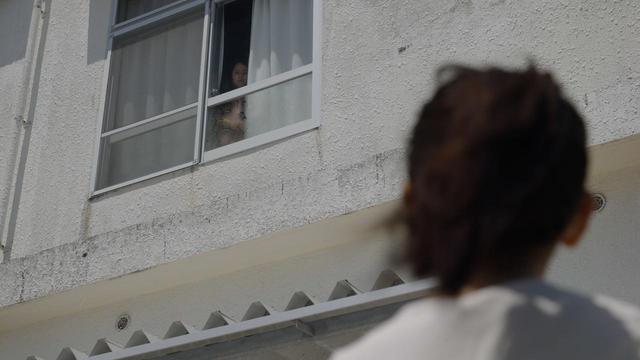 画像: 『二階のあの子』