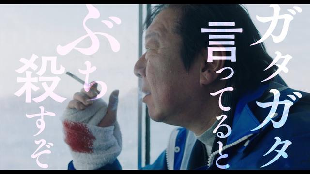 画像: 『空白』特報 youtu.be