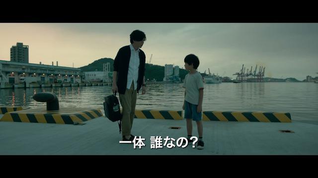 画像: 7月23日(金・祝)公開『親愛なる君へ』予告編 youtu.be