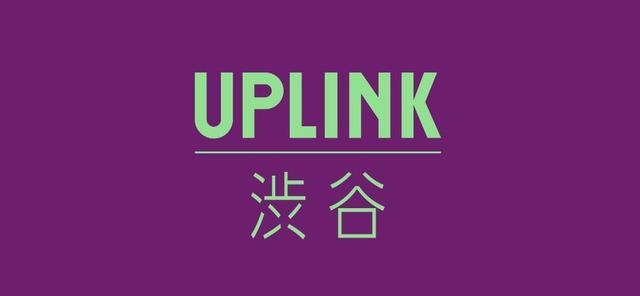 画像1: 惜しまれながらも閉館したアップリンク渋谷へのトリビュート企画「ありがとう、アップリンク渋谷」特集上映開催!グザヴィエ・ドラン、ホドロフスキーなど珠玉の7本!