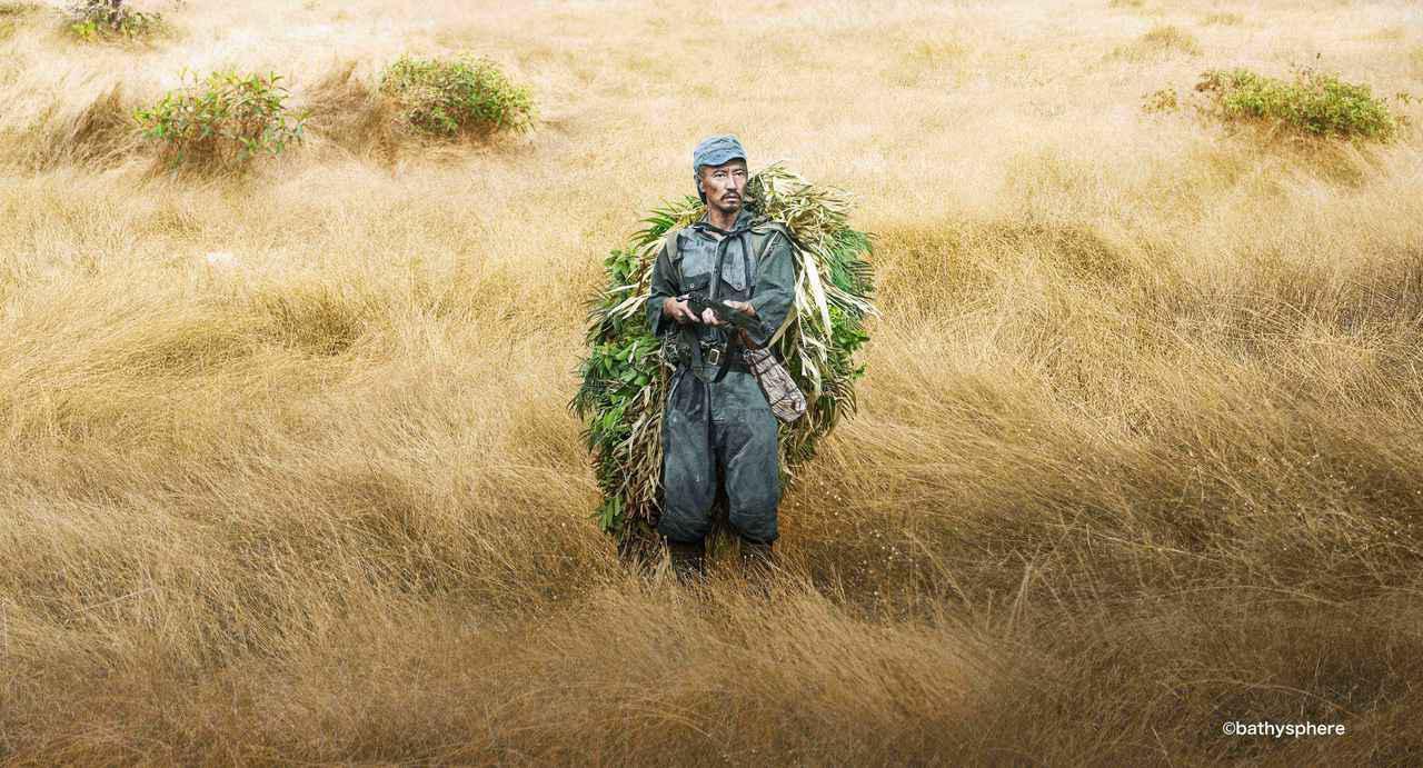 画像: ©2021映画『ONODA』フィルム・パートナーズ(CHIPANGU、朝日新聞社、ロウタス)