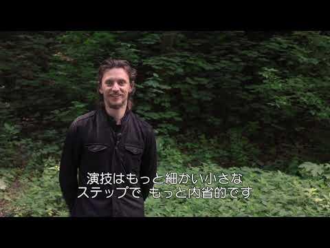 画像: 『シンプルな情熱』セルゲイ・ポルーニン インタビュー動画 youtu.be