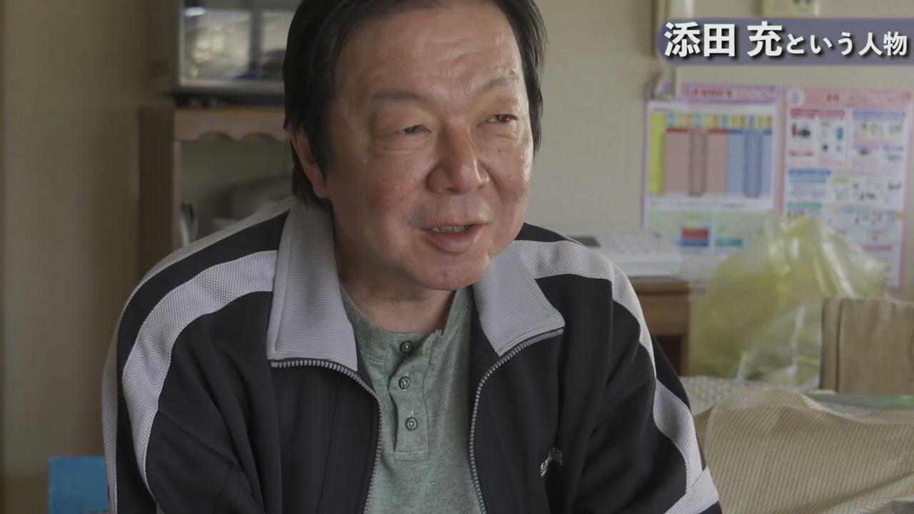 画像: 古田新太、ヒステリーで不器用な男を怪演。映画『空白』メイキング映像。 www.youtube.com