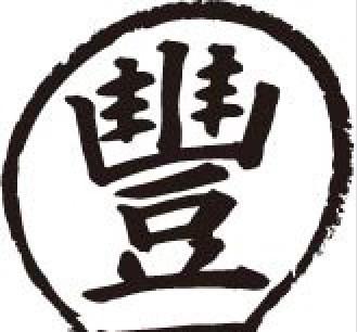 画像: TOYODA FILMS  豊田組| 豊田利晃 映画