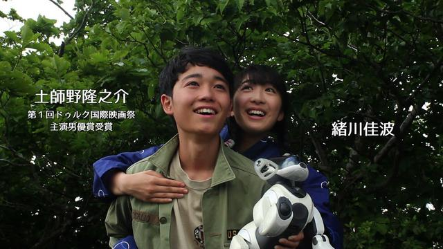 画像: 映画『ロボット修理人のAi(愛)』予告篇 www.youtube.com