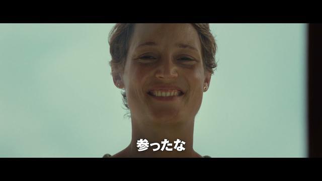 画像: M. ナイト・シャマラン監督最新作-異常に加速する[時間]の恐怖--『オールド』予告 youtu.be