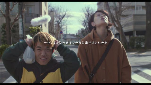画像: 映画「新しい風」予告編 www.youtube.com