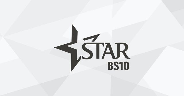 画像: STAR CHANNEL MOVIES  映画・海外ドラマのスターチャンネル[BS10]