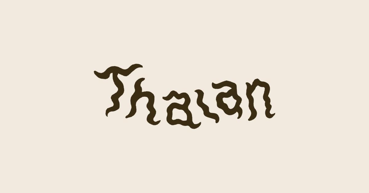 画像: Thaian Records