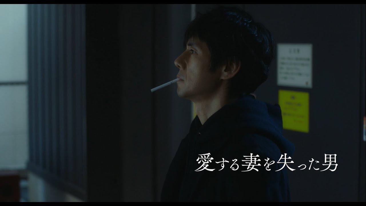 画像: 『ドライブ・マイ・カー』30秒予告 【第2弾】 youtu.be