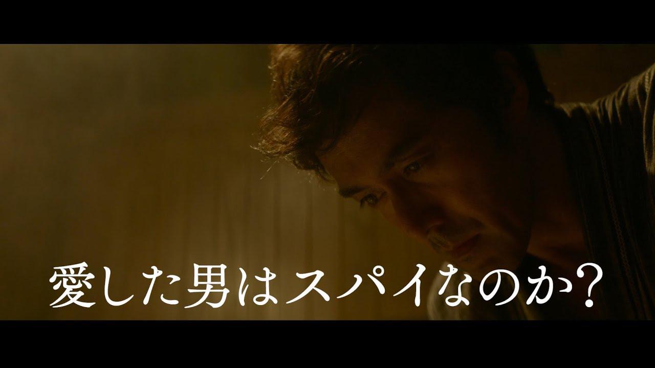 画像: 映画『夕霧花園』予告編 youtu.be