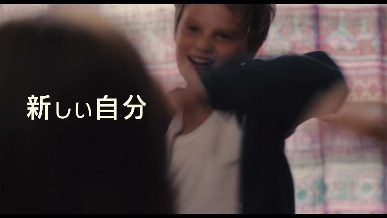 画像: 9/17(金)公開『トムボーイ』予告編 youtu.be