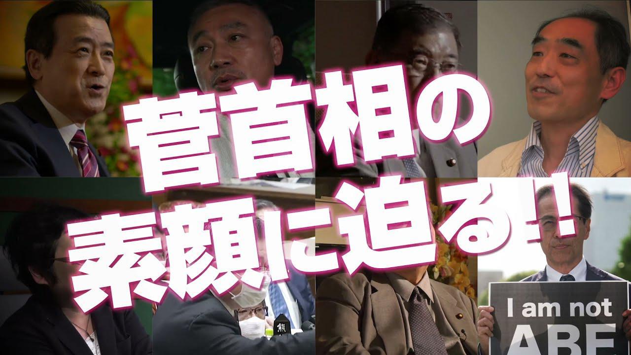 画像: 『パンケーキを毒見する』特別映像 2021年7月30日(金)公開 www.youtube.com