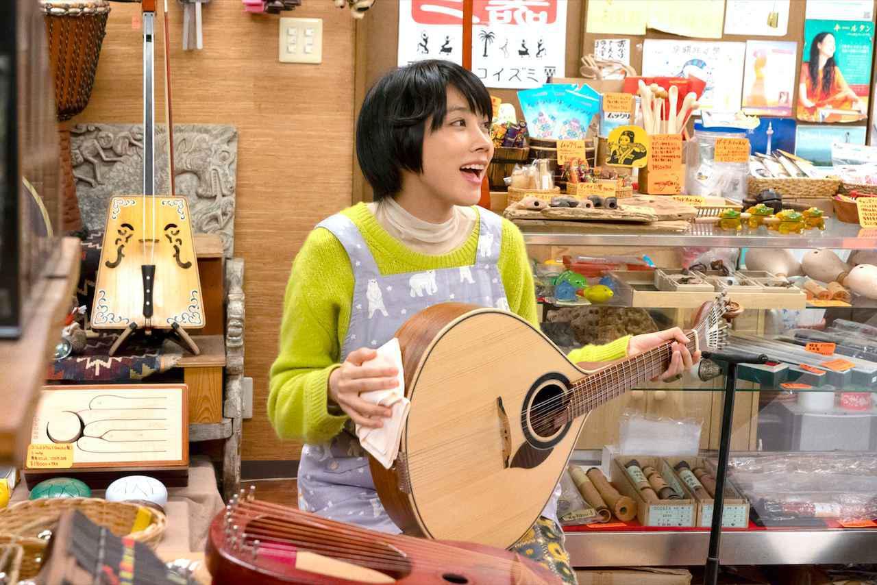 画像9: (C)2021 musicophilia film partners (C)さそうあきら/双葉社