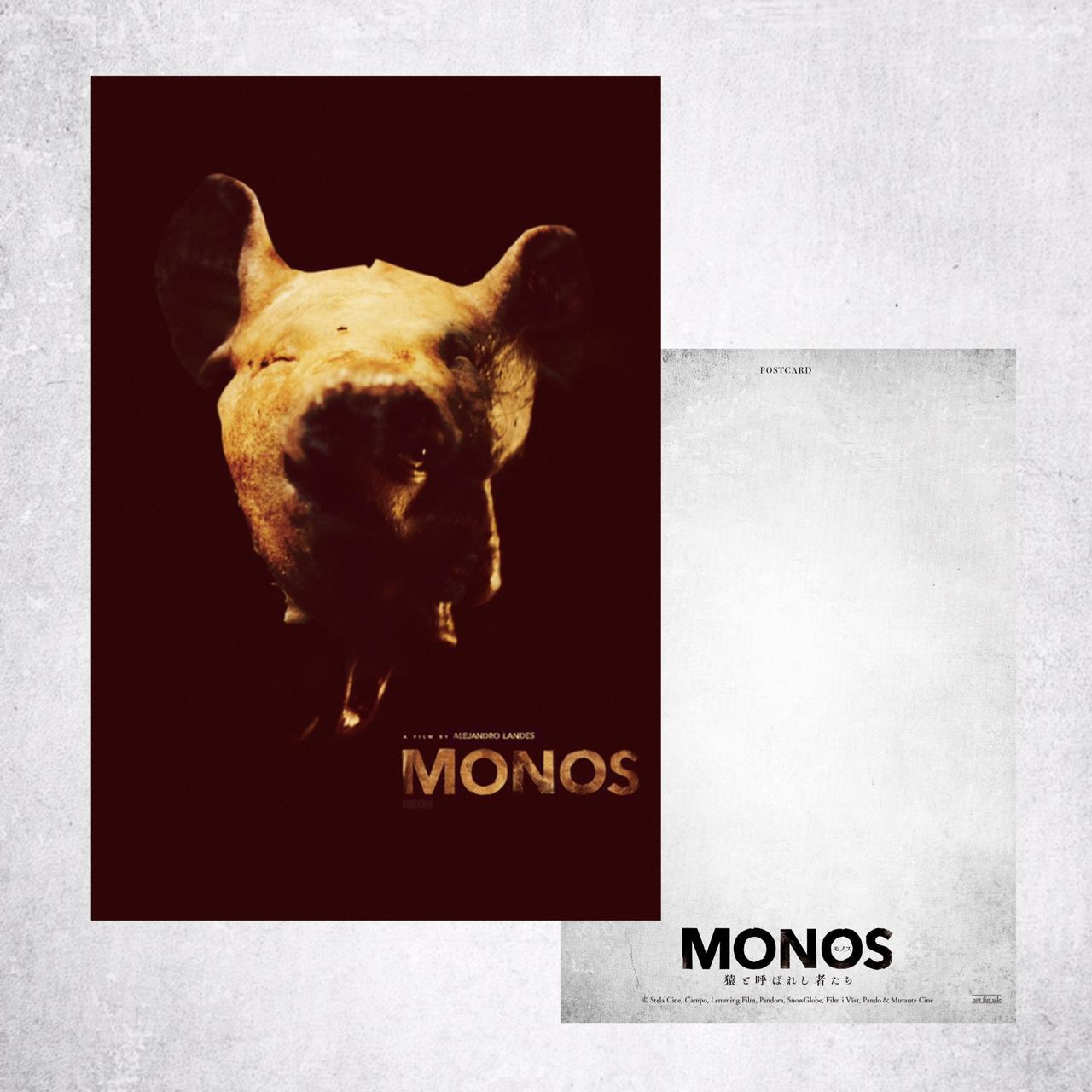 画像: ギレルモ・デル・トロ、イニャリトゥも絶賛!世界各国の映画祭を席巻!63部門ノミネート/30部門受賞!『MONOS 猿と呼ばれし者たち』ビジュアル&予告解禁!
